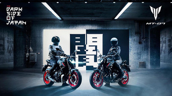 2021-Yamaha-MT07-EU-Storm_Fluo-Keyvisual-001-03.jpg